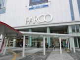浦和PARCO
