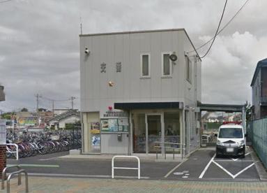 京成大久保駅前交番の画像1
