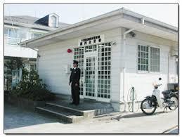 薬円台交番の画像1