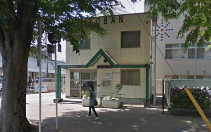 船橋東警察署習志野台交番の画像1