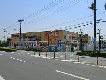 ヤサカ東川口店の画像1