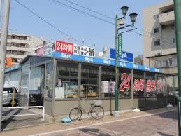 ビッグ・エー習志野大久保店の画像1