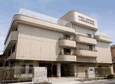 学校法人慈誠会学園 上板橋看護専門学校の画像1