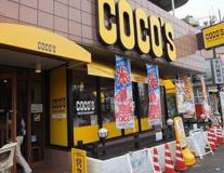 ココス 千川店