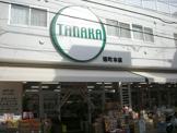スーパーTANAKA 中板橋店