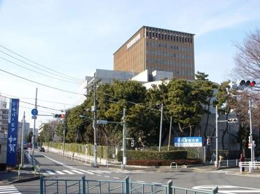 東京家政大学 板橋キャンパスの画像1