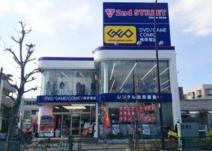 ゲオ豊玉店