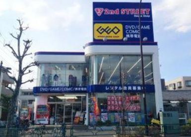 ゲオ豊玉店の画像1