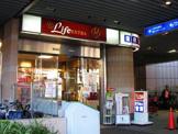 ライフ・エクストラ大泉学園駅前店