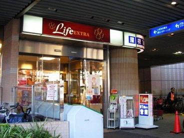 ライフ・エクストラ大泉学園駅前店の画像1