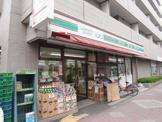 アコレ東大泉3丁目店