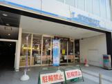 ローソン 東大泉一丁目店