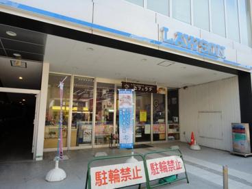 ローソン 東大泉一丁目店の画像1