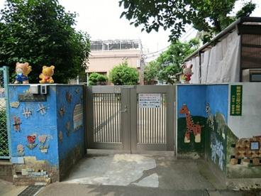 市立上戸田南保育園の画像1