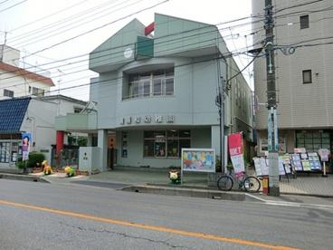 南浦和幼稚園の画像1