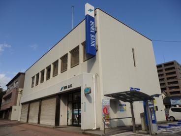 豊和銀行 県庁前支店の画像1