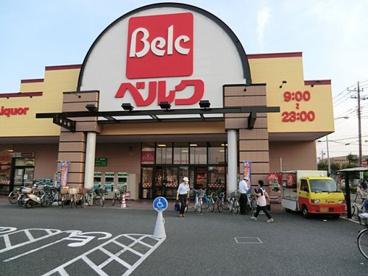 ベルク戸田中町店の画像1