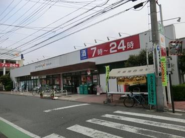 グルメシティ南浦和店の画像1