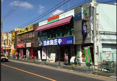 サイゼリヤ 氷川台駅前店の画像1