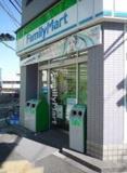 ファミリーマート小茂根二丁目店