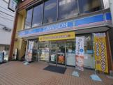 ローソン横浜岡野町店