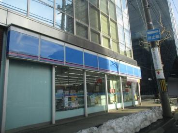 ローソン 札幌北3条東三丁目店の画像1