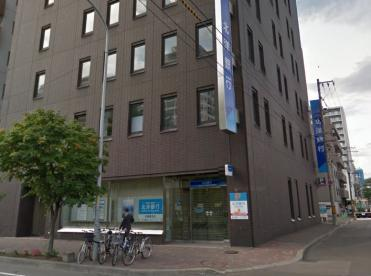 北洋銀行 中央区札幌東支店の画像1
