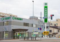 北海道銀行中央区創成支店