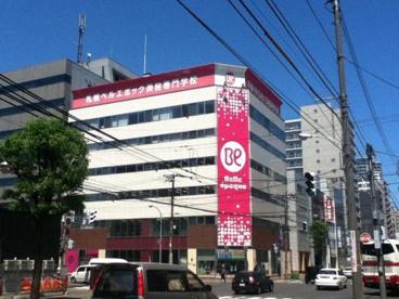 札幌ベルエポック美容専門学校の画像1