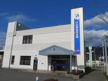 中兵庫信用金庫 市島支店の画像1