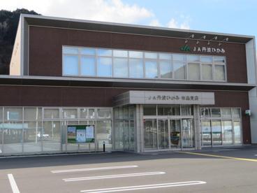 丹波ひかみ農協市島支店の画像1