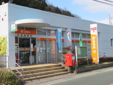 市島郵便局の画像1
