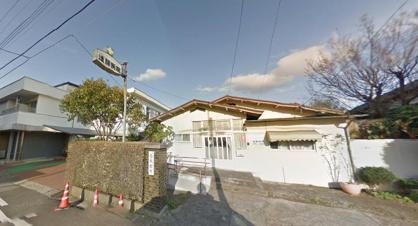 遠藤医院の画像1