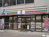 セブンイレブン東上野2丁目東店