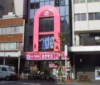 カクヤス大塚店の画像1