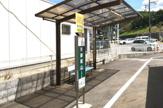 東御蔵山停(京阪バス)