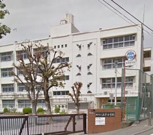 山下小学校の画像1