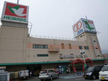 和邇駅の画像2