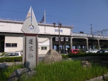 蓬莱駅の画像3