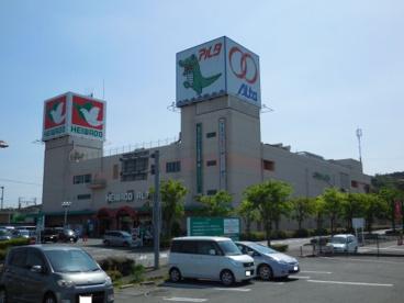 平和堂 和迩店の画像2