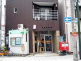 旭新森郵便局