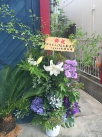 Flowershopみかさの画像3