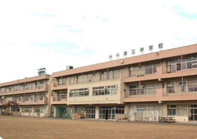 調布市立第三中学校の画像1