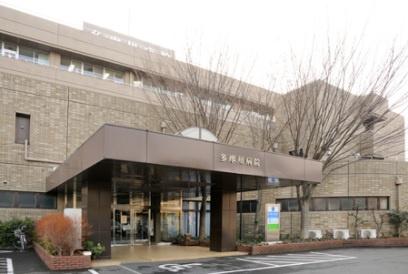 医療法人社団大和会多摩川病院の画像1