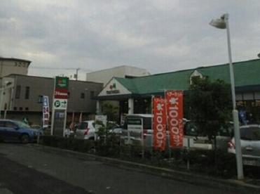 マルエツ津田沼南店の画像1