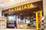 TSUTAYA調布駅南口店
