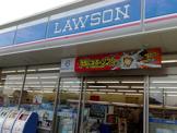 ローソン高崎浜川店