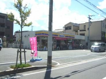 ミニストップ武庫之荘の画像1