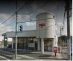 貴志川長山郵便局