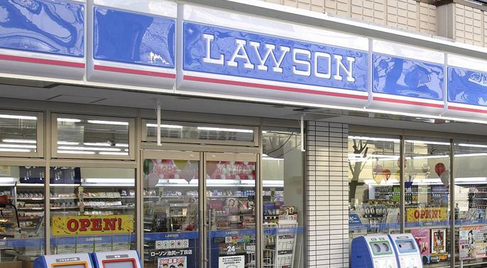 ローソン 新小川町店の画像